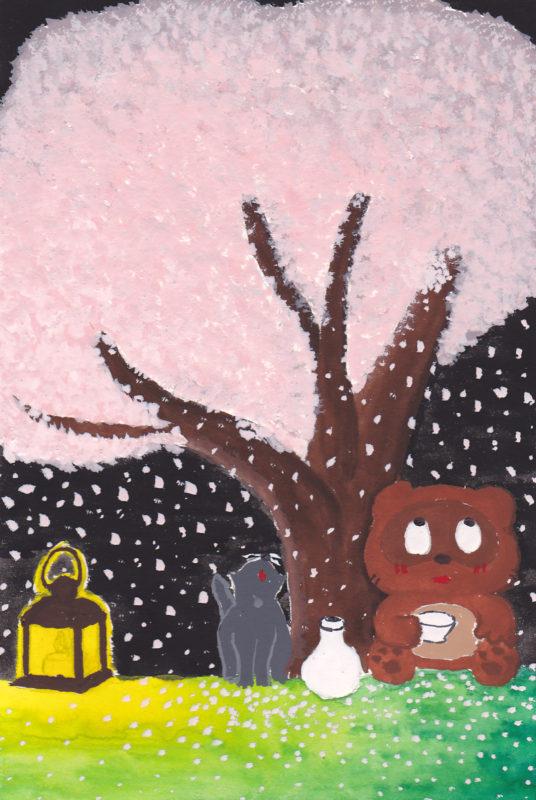 夜桜のイラスト