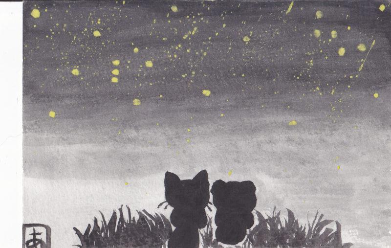 タヌキとキツネが夜空の星を眺めている水彩画