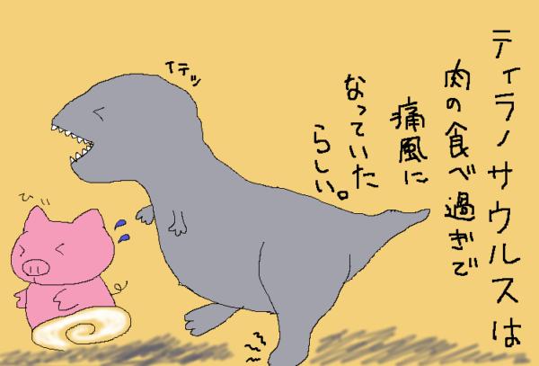 痛風のティラノサウルスに追いかけられるブタのイラスト