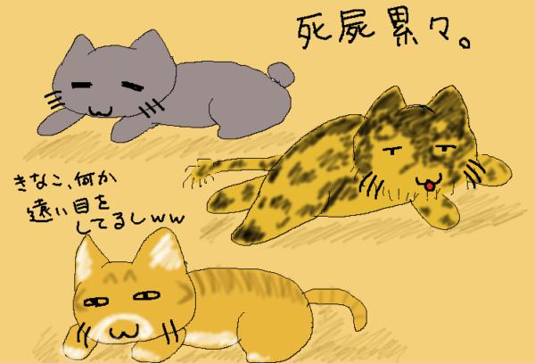 酷暑の中、畳の上でぐったりしている猫のイラスト
