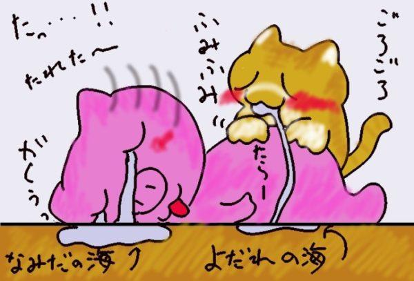 黄色猫きなこがふみふみすると。