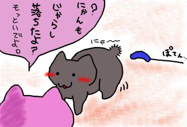 猫じゃらしを持ってくる灰色猫ししゃも