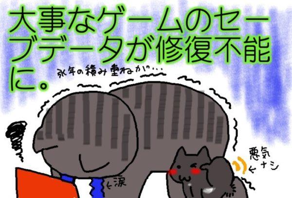 灰色猫ししゃもの仔猫時代。