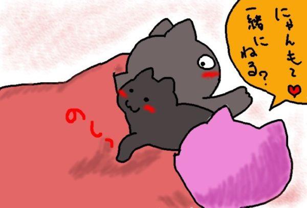 灰色猫ししゃものお尻が近い