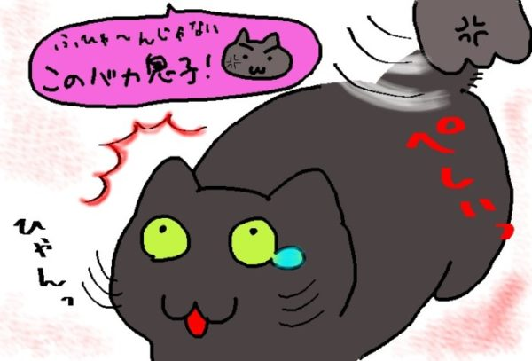 灰色猫ししゃもの逃避行⑥~結末はこんなもん~