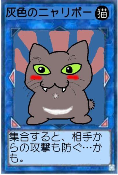 遊〇王的なカードの話。