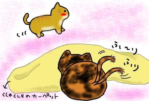 春の大運動会(テンション高めの猫ズによる)。