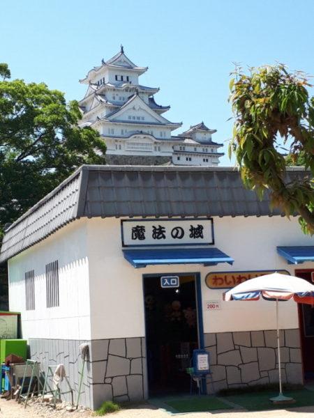 姫路市立動物園に行ってきた。