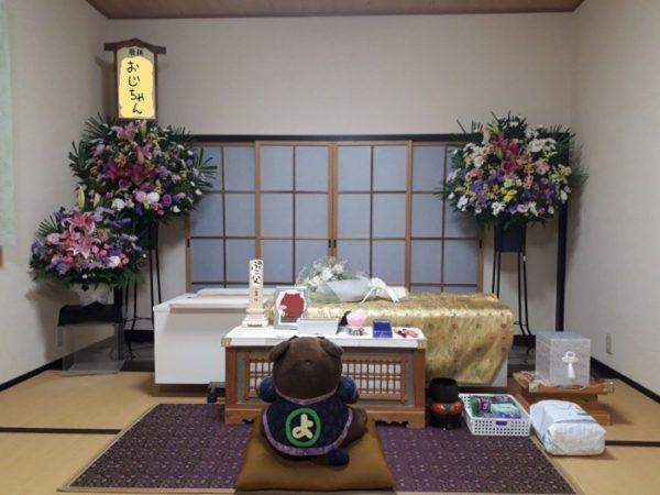ぷこ父の葬儀【統合失調症の兄と共に、父を直葬で送る】