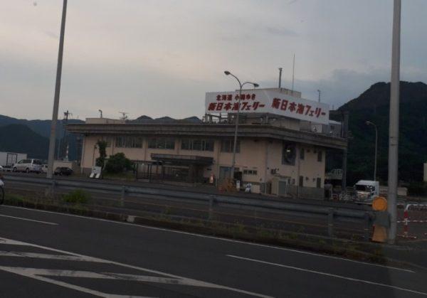 ぷっこと旦那の車中泊の旅~舞鶴・琵琶湖 編 その1~
