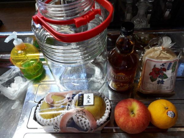 しわしわの果物の有効活用【ウイスキーでサングリア風】