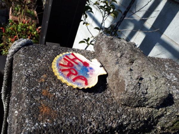 ヒオウギガイの貝殻で表札を作ってみた