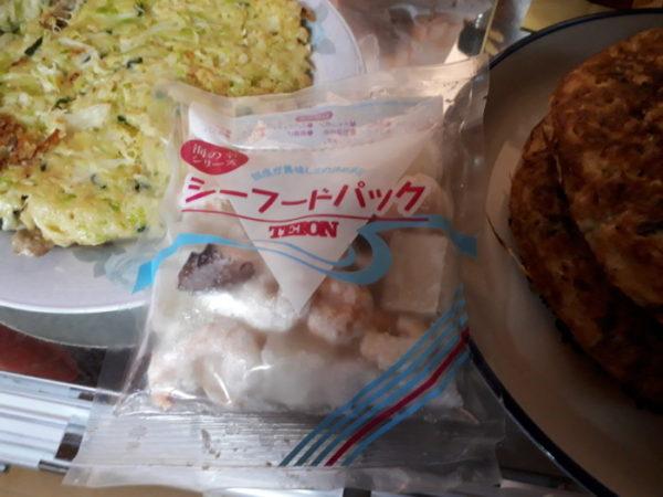 冬の野菜をいっぱいもらったので、保存食(?)作った