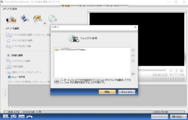 思い出をデジタルに( ☆∀☆)【8ミリビデオテープをDVDに変換・CCD-TR55とGV-MDVD3を使用】