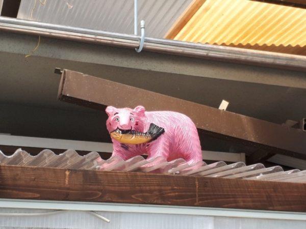 北海道の木彫りのクマをピンク☆リメイク