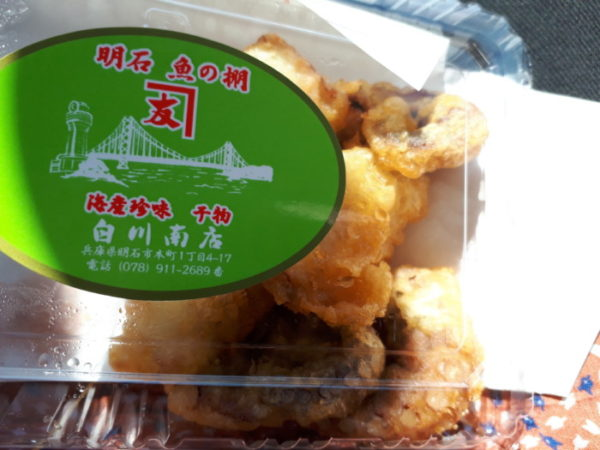 """明石市の""""魚の棚商店街""""をぶらぷっこ"""