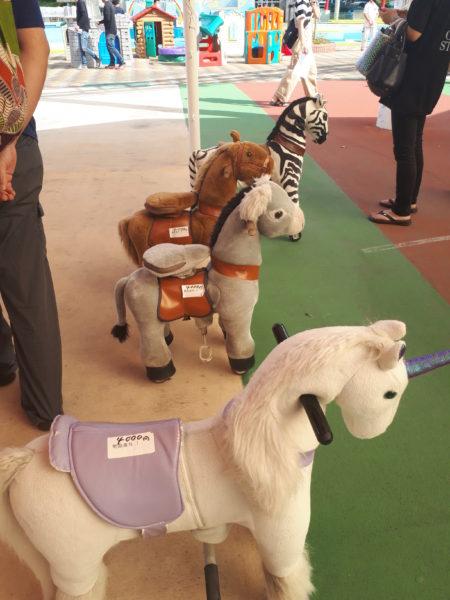 ひめじ手柄山遊園のチャリティーに申込みしてみた、馬の遊具