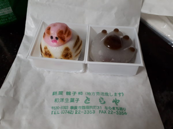 猫のいるお家にやってくる、猫な物たち 奈良県とらやのまんじゅう