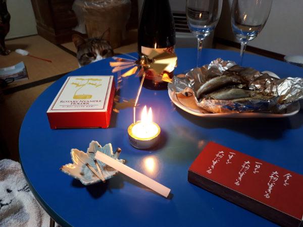 KALDIの、ランブルスコ&ニャンドルホルダーセットと、ししゃもと猫たち