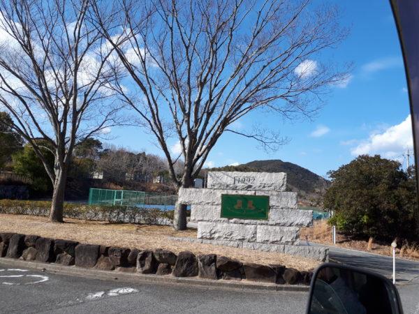 春の陽気に誘われて、兵庫県の東条湖周辺をドライブ、ゴルフ場
