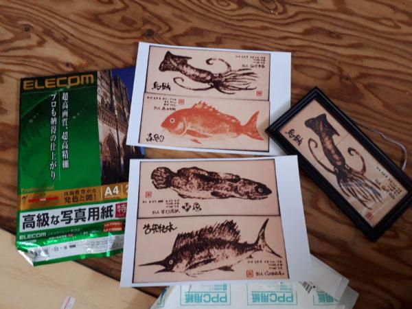 """あつ森の釣り大会でもらった""""烏賊の魚拓""""、旦那が好きそうだったから実際に作ってみた。【あつまれどうぶつの森】"""
