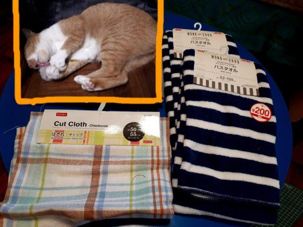 義弟まめちゃんの為に猫用ソファを手作りしてみた・その1【段ボールと100均商品でDIY】