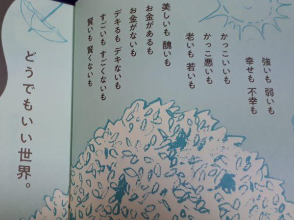 野村総一郎さんの著書【人生に、上下も勝ち負けもありません 精神科医が教える老子の言葉】をオススメします